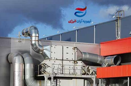 تهویه هوای صنعتی