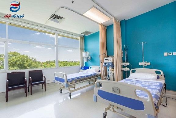 تهویه در بیمارستان