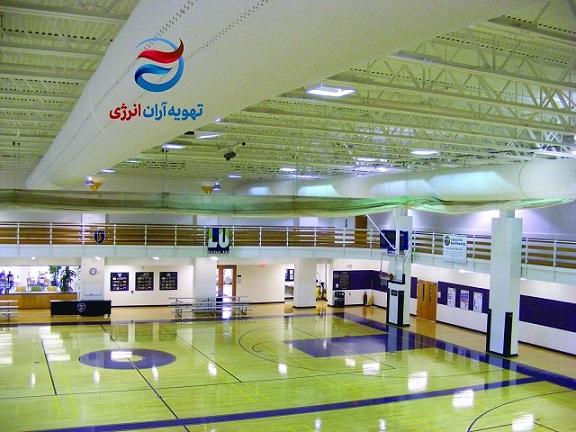 تهویه سالن ورزشی
