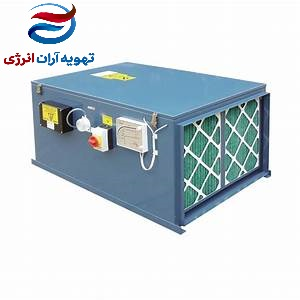 دستگاه تولید هوای تازه