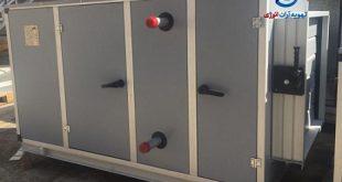 دستگاه ایرواشر صنعتی