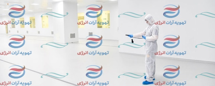 استانداردهای اتاق تمیز