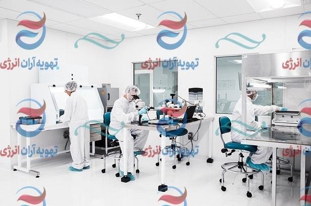 اتاق تمیز تجهیزات پزشکی